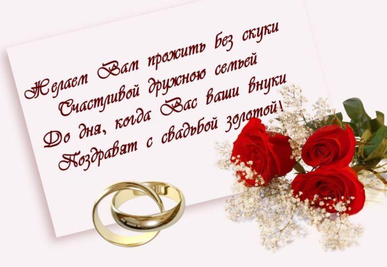 Ко дню медной свадьбы поздравления прикольные