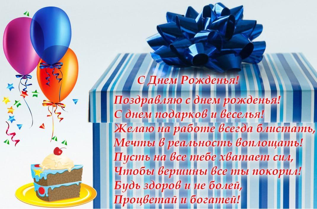Для, картинки с днем рождения друзей