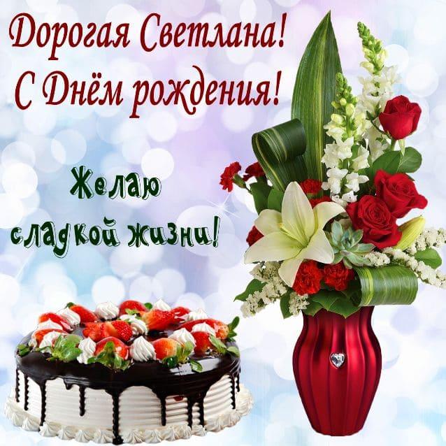 Картинки с днем рождения Людмилы