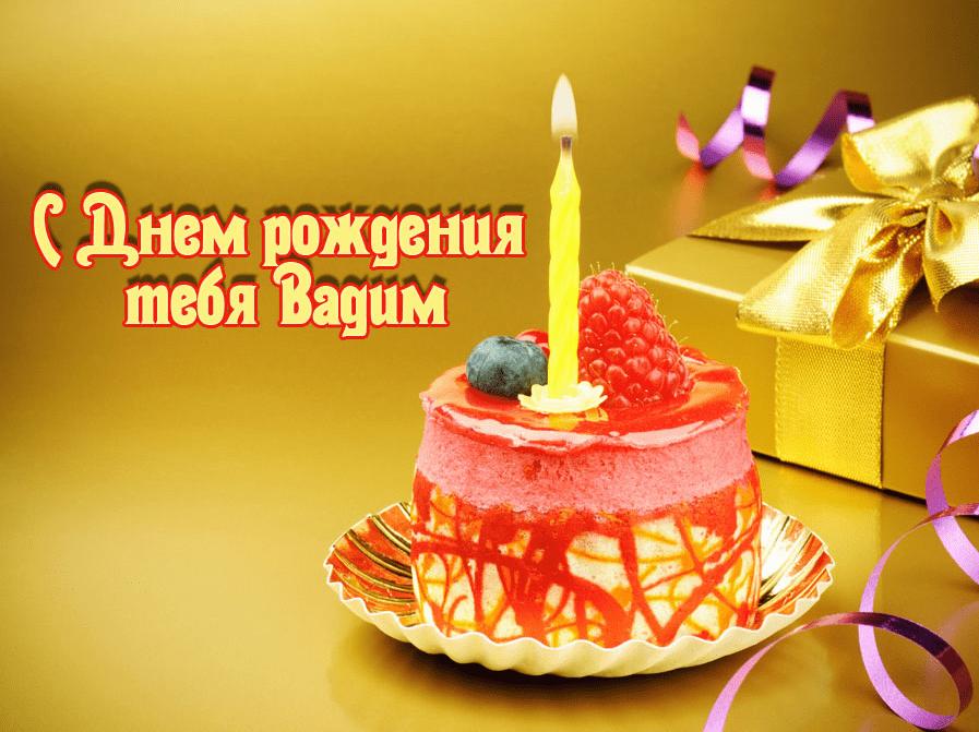 монтаж фото с днем рождения интервью одному российских