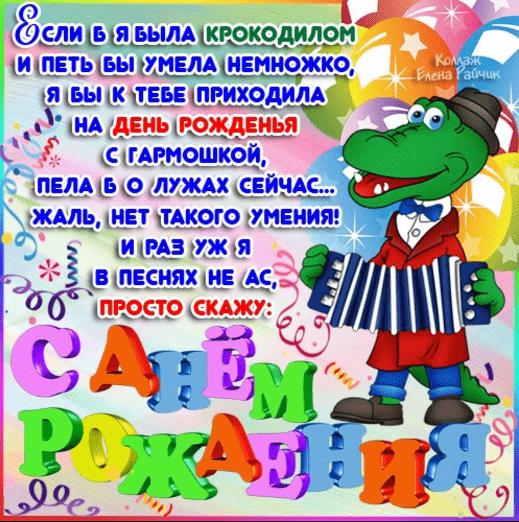 Картинки с днем рождения мальчика