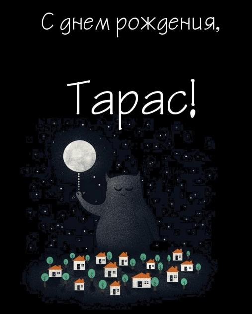 Семен с днем рождения открытки, открытки казахстана прикольные