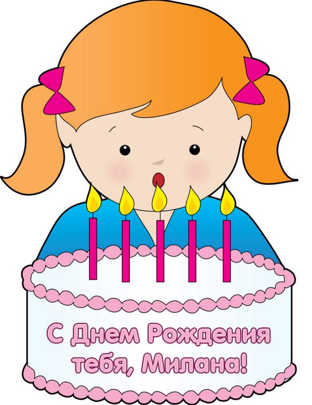 сыгравшие картинка с днем рождения фатима дочка разделяют