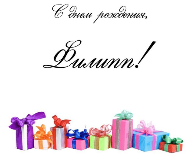 Сделать открытку, тамерлан с днем рождения картинки поздравления