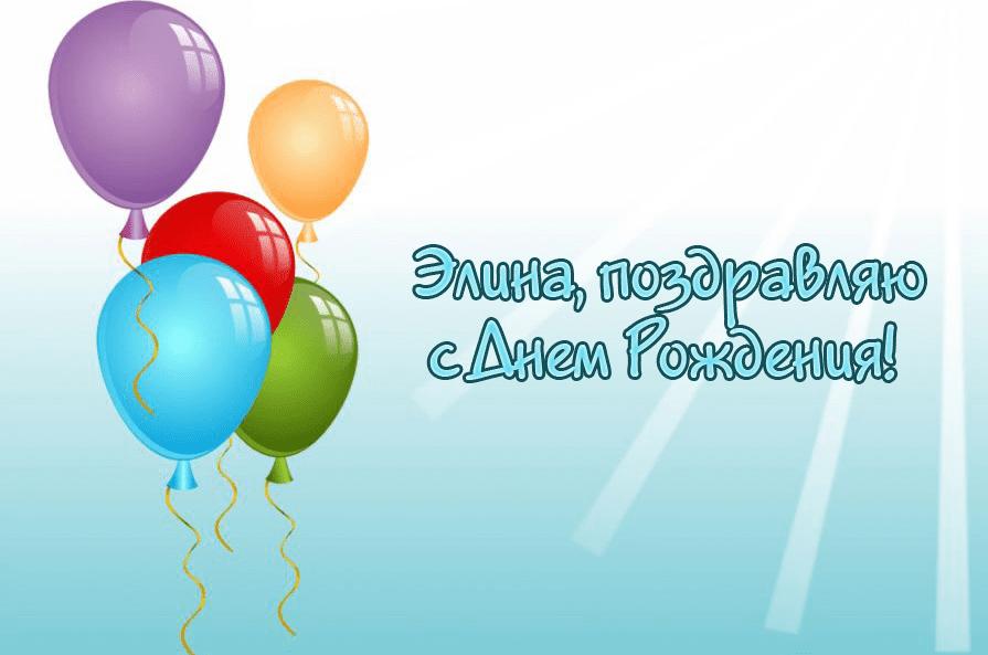 Поздравление с днем рождения юра в картинках, про алену