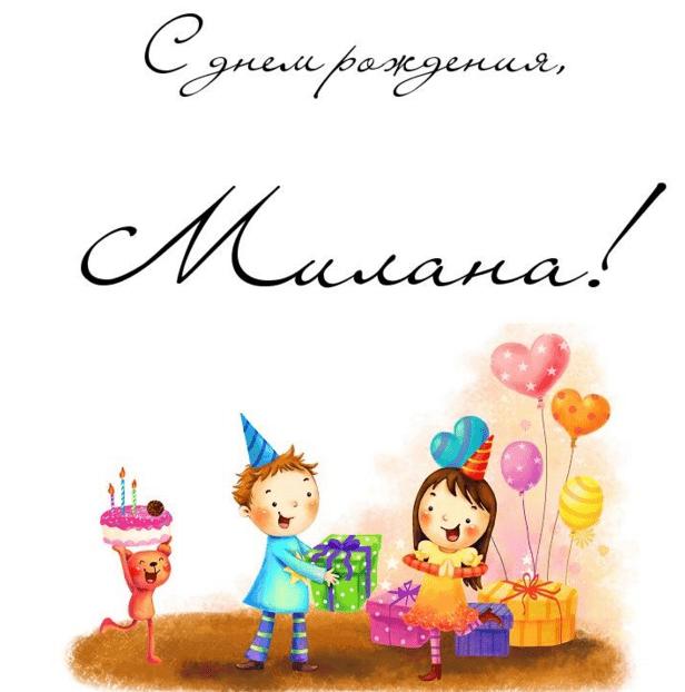 Поздравлениями анимацией, картинки с днем рождения мальчику артему
