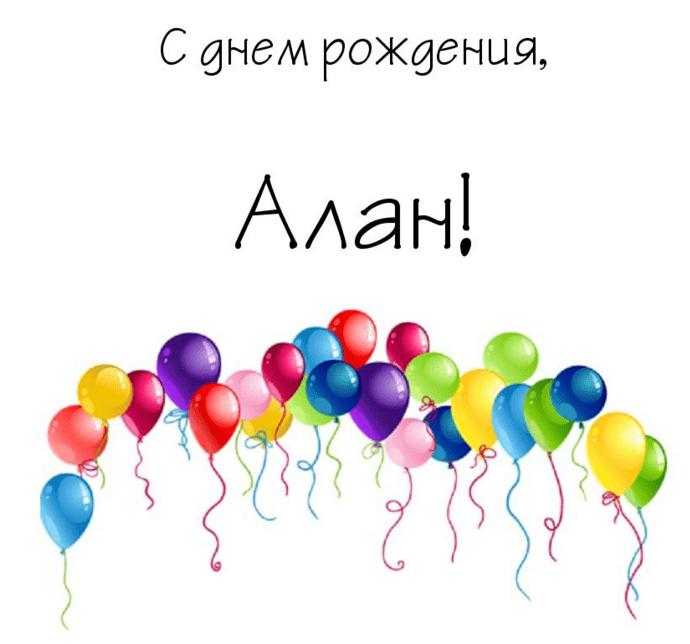 Поздравить валеру с днем рождения открытки