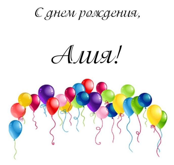 С днем рождения валерий картинки