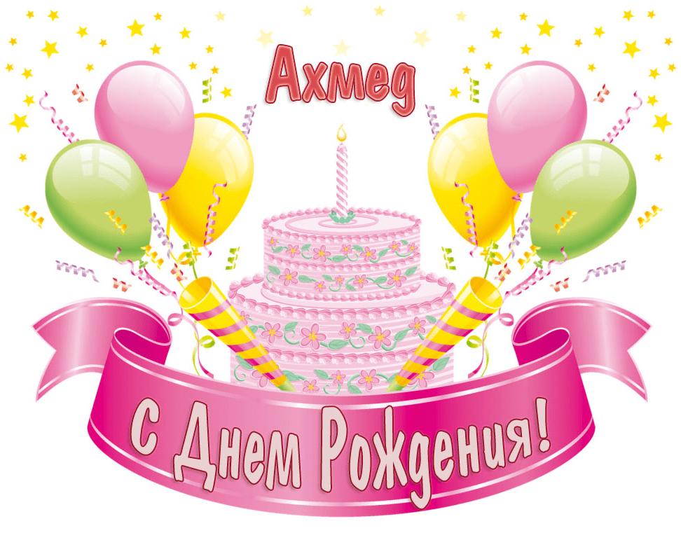 Смс поздравление с днем рождения карина